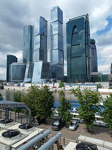 Moscow Business and Trade Center