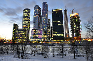 Moscow City Business Center in Russia