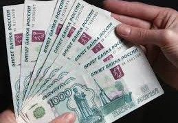 Make An Investment in Currency To Profit From Events In Russia
