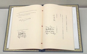 Japan & United States 1951 Security Treaty