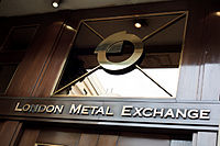 200px-LME_entrance_sign