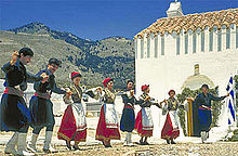 Traditional Dance Of Greece