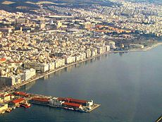 Salonica Greece