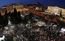 Public Protest Against Austerity In Greece