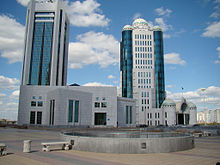 Parliament Building In The Capital City Of Astana