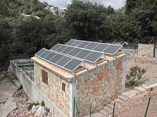 Solar Power Being Utilized In A Small Sewage Treatment Plant