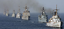Combined International Naval Force