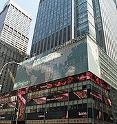 The Former Lehman Brothers Investment Firm In New York