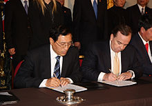 "Stuart Gulliver, Executive Director Of HSBC Signs A ""Memorandum Of Understanding"" With Zheng Zhijie, Vice Governor Of China Development Bank, 10 January 2011."
