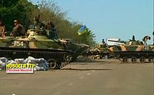 Military Roadblocks In Ukraine