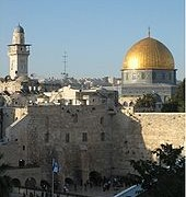 The Temple Mount In Jerusalem, Israel
