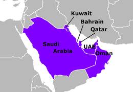 Map Of The Gulf Cooperation Council's Members