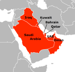 The Persian Gulf's Coastline Skirts Seven Arab Countries On Its Western Shores And Iran To The East.