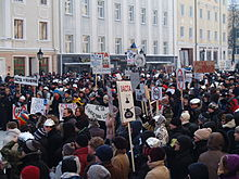 Protests In Estonia