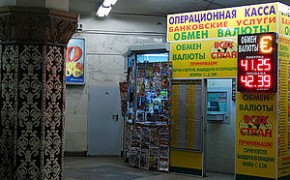 Currency Exchanger In Moscow. The Majority Of Banks In Russia Have Tables Only With Four Digits, While In December 2014 Some Banks Set Exchange Rates That Needed Five-Digit Tables.