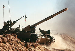A Kuwait M-84 Tank During Operation Desert Shield In 1990. Kuwait Continues To Maintain Strong Relations With The Coalition Of The Gulf War.