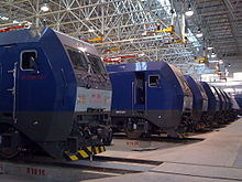 China Railway HXD1B Manufacturing Company