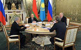 A session of the Supreme Eurasian Economic Council (composed of the union's heads of state) is held at least once every year.