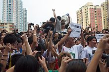 Protests in support of Cantonese media localization in Guangzhou, 2010