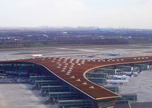 Terminal 3 of Beijing Capital International Airport is the second largest airport terminal in the world