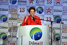 Dilma Rousseff in the 2010 Workers' Party National Convention.