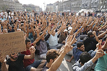 Syrian refugees strike in front of the Budapest Keleti railway station, 3 September 2015