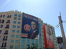 "An election campaign poster featuring Erdoğan: ""Istanbul is Ready, Target 2023"", Taksim Square, Istanbul"