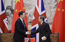 On October 15, 2013, the British Chancellor of the Exchequer George Osborne announces that the pound sterling and the renminbi will be traded directly in London and Shanghai.