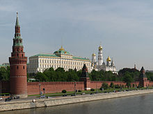 220px-Moscow_Kremlin_from_Kamenny_bridge