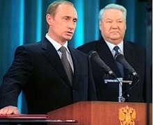 Taking presidential oath beside Yeltsin, May 2000 The first Putin Presidency
