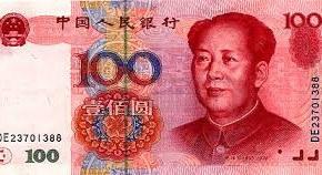 Chinese Yuan To Be Added As A World Reserve Currency By IMF