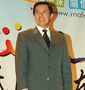 Outgoing President Ma Ying-jeou of Taiwan.