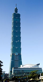 Taipei 101 was the world's tallest building from its opening in 2004 until 2010.