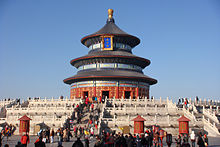 220px-11_Temple_of_Heaven