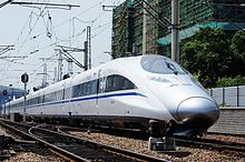 The China Railways CRH380A, an indigenous Chinese bullet train