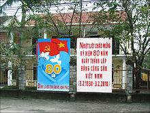 "The Party's propaganda poster commemorating the 80th founding and equating the Party with ""peace, prosperity and happiness"""