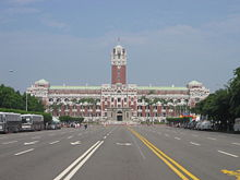 The Presidential Building in Taipei has housed the Office of the President of the Republic of China since 1950