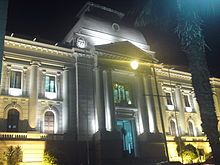 The Supreme Court Building in the capital of Bolivia, Sucre.