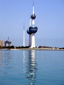 Kuwait Towers, the country's most famous landmark