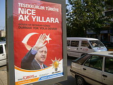 Party leader Erdoğan on a poster thanking the people for the election results.