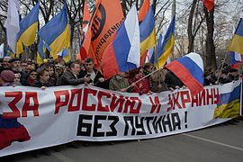 "March of Peace, slogan ""For Russia and Ukraine without Putin!"", Moscow, March 15 2014"