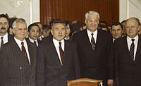 Nazarbayev (second from left) at the signing of the Alma-Ata Protocol, December 1991