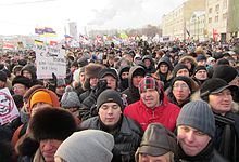 Anti-Putin protesters march in Moscow, February 04. 2012