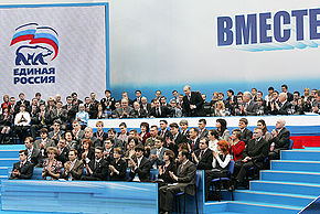 Vladimir Putin (standing) at the 9th United Russia Party Congress on April 15 2008