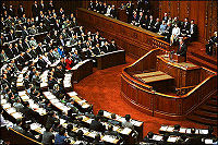 Joint session of the Diet of Japan