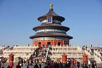 200px-11_Temple_of_Heaven
