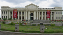 National Palace in Managua, the National Museum.