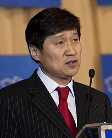 Sükhbaataryn Batbold Former Prime Minister of Mongolia In office 29 October 2009 – 10 August 2012