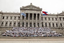 Bicentennial celebrations in 2011. The image shows 500 school children from 19 schools across the country gathered at the Palacio Legislativo.