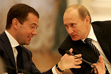 Putin with Dmitry Medvedev, March 2008
